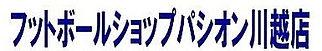 パシオン70773_logoImg.jpg