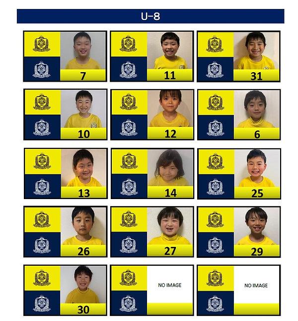 20201125選手紹介【HP用】U8.jpg
