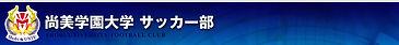 尚美logo.jpg