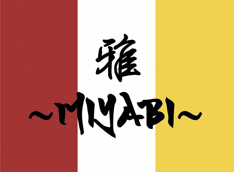 雅〜MIYABI〜(ポリコットン製タープ)