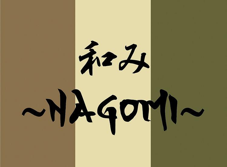 和み〜NAGOMI〜(ベンタイル製タープ)