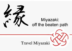 en miazaki travel media おとな訪う