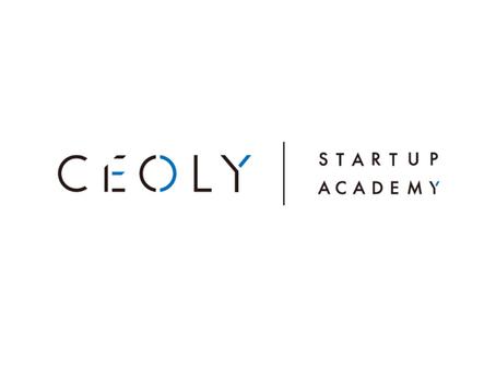 HECTOLの関連会社・CEOLY INC.より、コーチング型・起業家育成アカデミー《CEOLY STARTUP ACADEMY》が設立されました。4月1日開講(予定)の第一期生募集中!