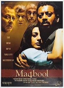 Irrfan's Maqbool