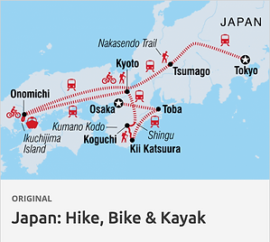 Japan Bike.png