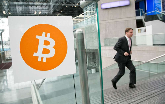 Skatteverket förlorar kamp om bitcoin i EU