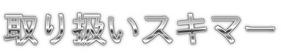 coollogo_com-1080744.png
