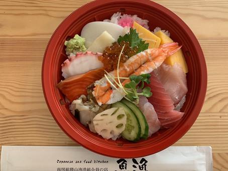 近所の美味しーい  海鮮丼のご紹介で~す!