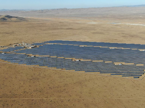 The government has opened bids for a new solar plant