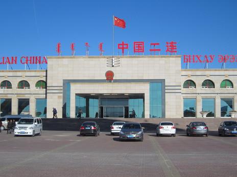 Mongolia-China border trading zone reopens