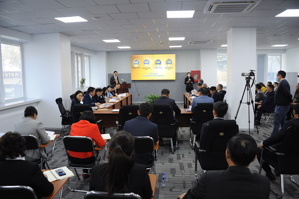 The meeting included a number of committees. (Credit: Parliament.mn)