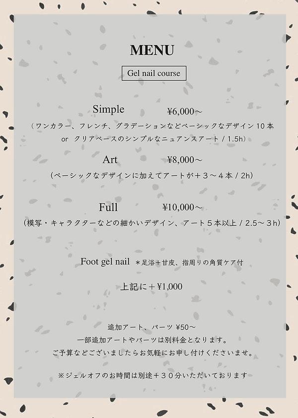 menu1-6月最新.jpg