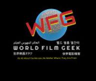 wfg-2019-logo.jpg