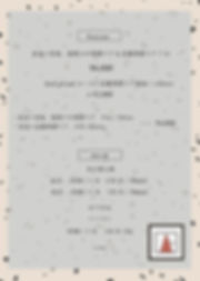 menu2-6月最新.jpg