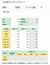 スクリーンショット 2020-04-12 10.09.25.png