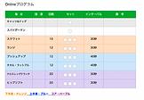 スクリーンショット 2020-04-12 10.08.09.png