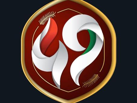نبارك لعمان وأهل عمان الاحتفال بالعيد الوطني ٤٩