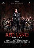 red land.jpg