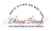 Shiras Sarah New Logo.png
