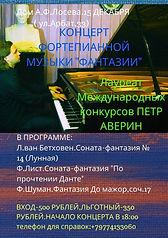 received_425153311499102.jpeg