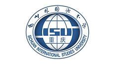 Université des études internationales de Sichuan
