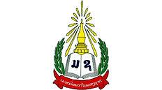 Université nationale du Laos
