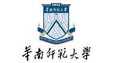 Université normale de Chine du Sud