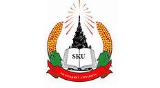 Université de Savannakhet