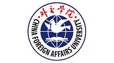 Institut de Diplomatie de Chine