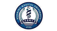 Université de Médecine de Kunming