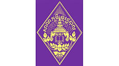 École royale d'administration du Cambodge (ERA)