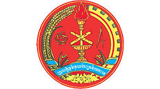 Université  royale de Phnom Penh