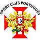 Club Sport Portugues_logo.jpg