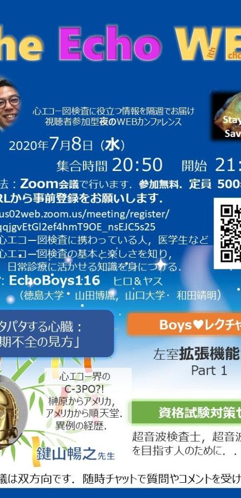 EbSE_NtU4AI2oI2_edited.jpg