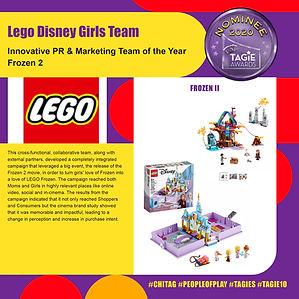 Disney LegoFrozen 2-01 (1).jpg