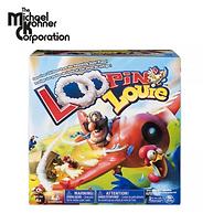 Loopin Louie MKC.png