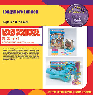 Longshore limitedFINAL-01.jpg