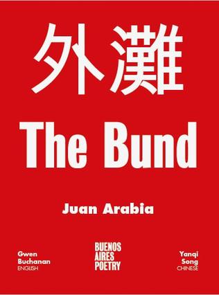 BUND_cover-11_edited.jpg