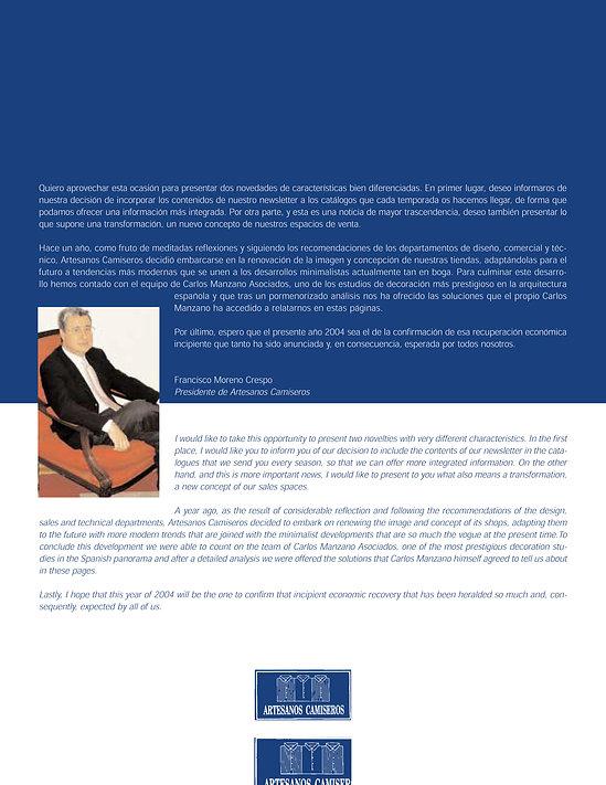Moreno Crespo, F. Artesanos camiseros, p