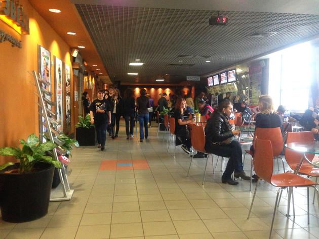 Arkadia Mall 34