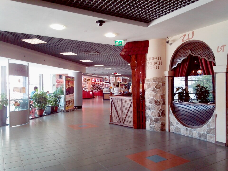 Arkadia Mall 32
