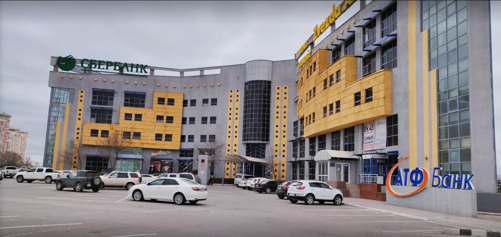 Zvezda İş Merkezi 2