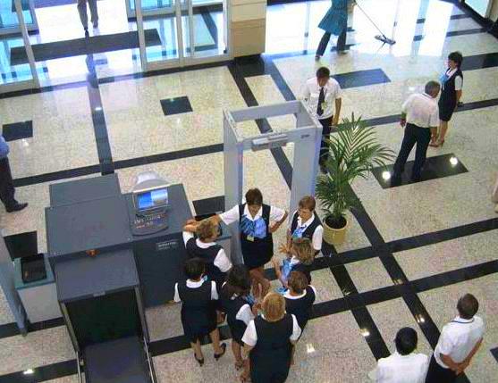 Kazan Havalimanı VIP Terminali 6