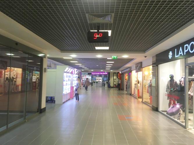 Arkadia Mall 29