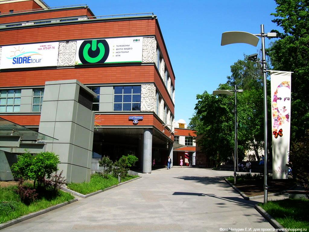 Arkadia Mall 6