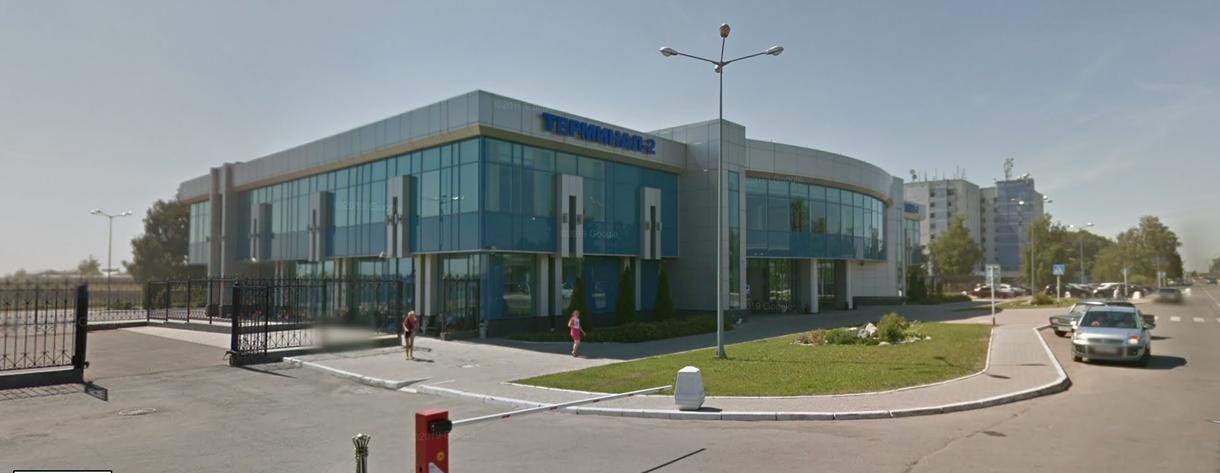 Kazan Havalimanı VIP Terminali 3