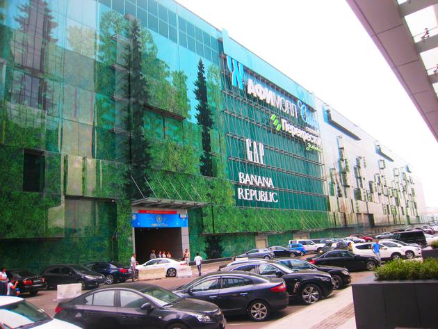 AFI Mall 12