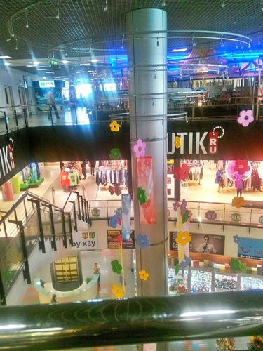 Arkadia Mall 27