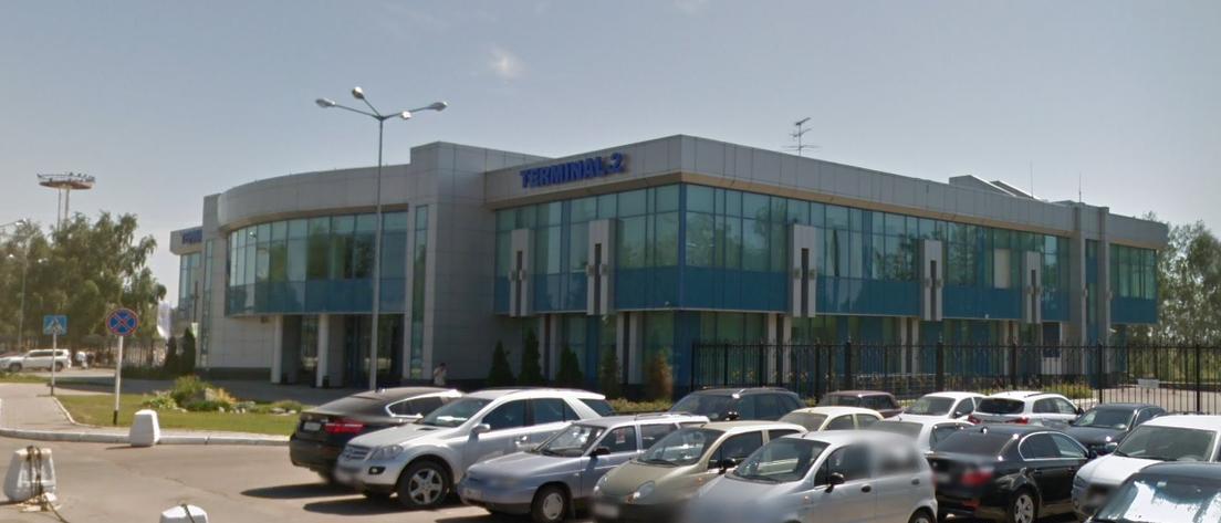 Kazan Havalimanı VIP Terminali 5