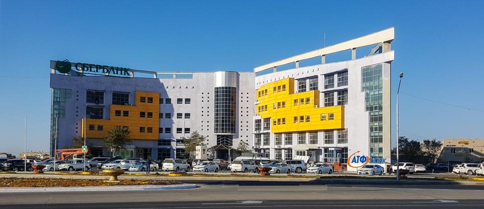 Zvezda İş Merkezi 1